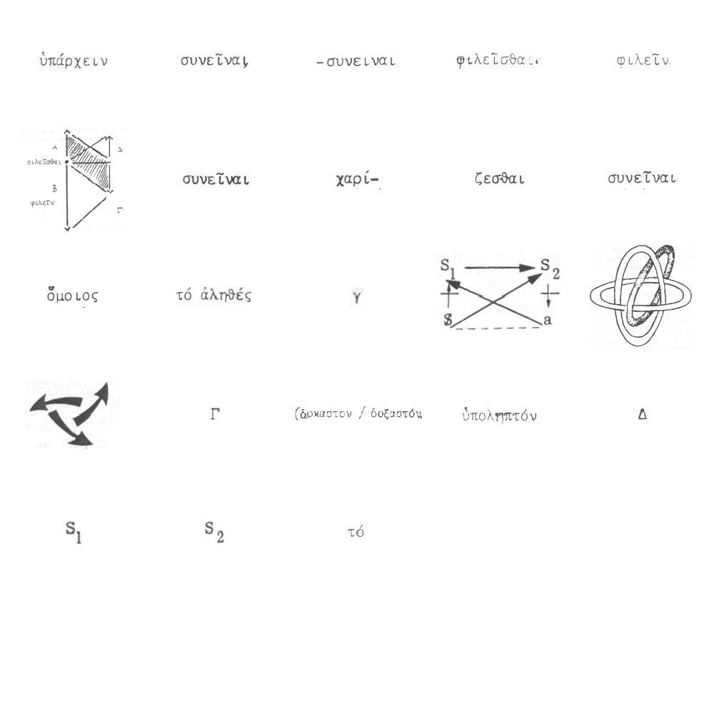 cours logique pdf